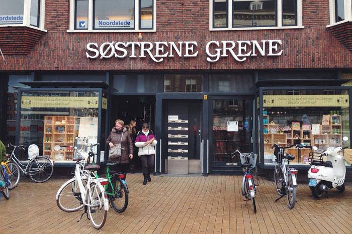 Gezellig dagje naar Groningen